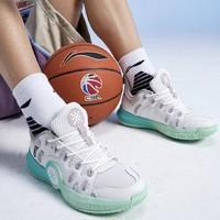 1日0点、61预告:LI-NING 李宁 韦德系列 ABAQ055 男士篮球鞋