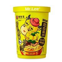 mrlee 李先生 麻辣方便牛杂牛肉面 3杯装