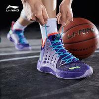 1日0点、61预告:LI-NING 李宁 音速VII ABAP019 男款中帮篮球鞋