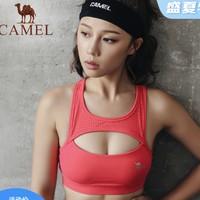 CAMEL 骆驼  A7S1P0101 女款运动内衣 *3件