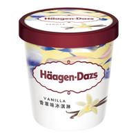 Häagen·Dazs 哈根达斯 香草口味 冰淇淋 473ml*2件+蒙牛 随变经典香草口味雪糕 75g*6支