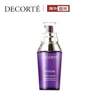 61预售:COSME DECORTE  黛珂 保湿美容精华液 60ml