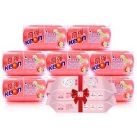KOEN 奇强 内衣抑菌皂 100g*8块+内衣皂2块