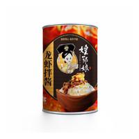 媓鄂娘 小龙虾拌酱 1kg