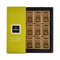 Patchi  金砖榛子酱夹心巧克力 250g/盒 *2件
