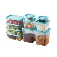 淘宝心选 食品级保鲜盒 10件套