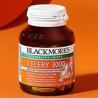 BLACKMORES 西芹籽 缓解痛风关节风湿炎症 50粒