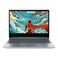 1日0点、61预告:Lenovo 联想 扬天 S550 14英寸笔记本电脑 (R5-4500U、16GB、512GB)