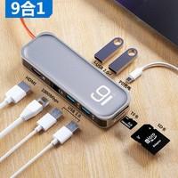 ROCK 洛克 9合1 Type-C扩展坞(USB3.0*2+USB2.0*2+千兆网口+HDMI+PD充电等)