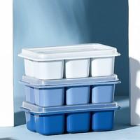 限地区:ROBOROBO 乐博乐博 迷你带盖冰盒 3件
