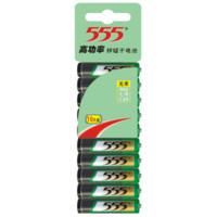 555 碳性电池 7号 10粒装