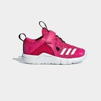 1日0点、61预告:adidas 阿迪达斯 RapidaFlex El I 婴童训练鞋
