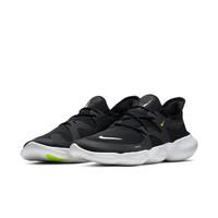 1日0点、61预告:NIKE 耐克 FREE RN 5.0 男子跑步鞋