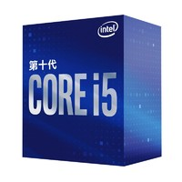 intel 英特尔 酷睿 i5-10500 盒装CPU处理器