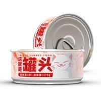 babypet 猫罐头170g*12罐