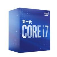 新品发售:intel 英特尔 酷睿 i7-10700 盒装CPU处理器