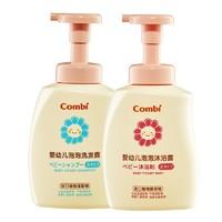61预售:Combi 康贝 儿童洗发水沐浴露二合一 1000ml