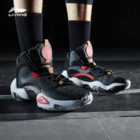 1日0点、61预告:LI-NING 李宁 ABAQ005 男士运动鞋