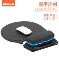 京东PLUS会员:ECOLA 宜客莱 EZ4BK 超大护腕鼠标垫