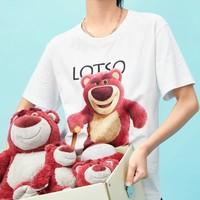 61预售:Eifini 伊芙丽 1B6902661 印花T恤