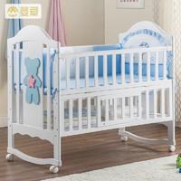 IAI 婴爱 婴儿多功能实木床
