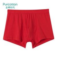 Purcotton 全棉时代  3100980016 男士四角内裤