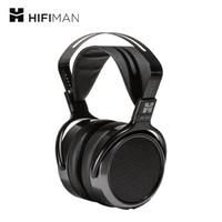 双11预售:HiFiMAN 头领科技 HE35X 开放式头戴耳机