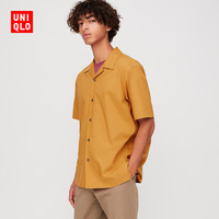 1日0点:UNIQLO 优衣库 425106 男士莫代尔衬衫裙