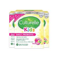61预售、考拉海购黑卡会员:Culturelle 康萃乐 婴幼儿益生菌粉 30袋/盒*3