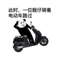 1日0点、促销活动:京东 XDAO 小刀电动车 618年中大促
