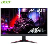 acer 宏碁 暗影骑士 VG270 P 27英寸 IPS电竞显示器(144Hz、1ms)