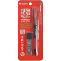 M&G 晨光  孔庙祈福2B涂卡笔1支+铅芯1盒