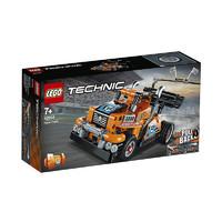 61预售、考拉海购黑卡会员:LEGO 乐高 机械组 42104 亮橙色高速赛车
