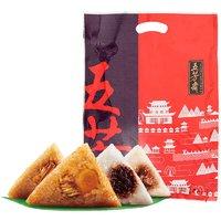 五芳斋  粽子礼盒装  10粽4味  1040g