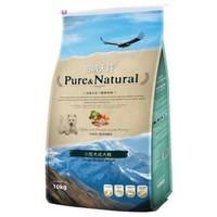 61预售:Pure&Natural 伯纳天纯 无谷低敏配方 小型成犬粮 10kg