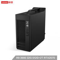 29日0点:Lenovo 联想 拯救者 刃7000P 台式机(RYZEN 9_3900、32GB、2TB+512GB SSD、RTX2070)