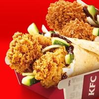 KFC 肯德基 电子券码 全聚德传奇鸭肉卷/老北京鸡肉卷 180天内有效 *2件