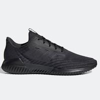 1日1点、61预告:adidas 阿迪达斯 climacool 2.0 m B75872 男女跑步鞋