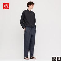 1日0点、61预告:UNIQLO 优衣库 U系列 425819 棉麻宽腿窄口长裤