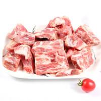 HUADONG 美国无颈猪前排 1kg*4件+巴西猪前腿肉 500g*4件
