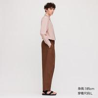 29日0点:UNIQLO 优衣库 425782 男士宽腿休闲裤