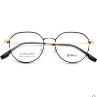 康视顿 D62141 钛材眼镜架+1.60折射率防蓝光镜片