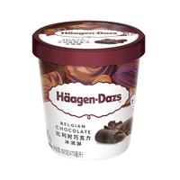 限地区:Häagen·Dazs 哈根达斯 比利时巧克力口味冰淇淋 473ml*2件+蒙牛 随变 经典香草口味 雪糕 75g*6支