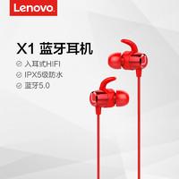 聯想無線藍牙耳機雙耳掛耳式入耳頸掛運動跑步安卓通用X1 *2件