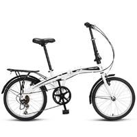 FOREVER 永久 QJ009-D 自行车20寸