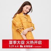 女装 麻棉衬衫式茄克 427065