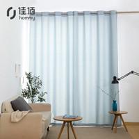 京东PLUS会员:佳佰 ins风白阳色织布艺窗帘 中厚 1.4*2.6m *3件