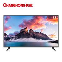 1日0点、61预告:CHANGHONG 长虹 58D5S 58英寸 4K 液晶电视