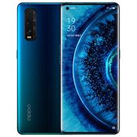 北京消费券:OPPO Find X2 5G智能手机 8GB+128GB 标准版 碧波