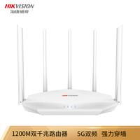 61预告:HIKVISION 海康威视 WR-C12 1200M双频千兆无线路由器
